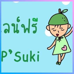 Tutorial_Clip_Math_Suki